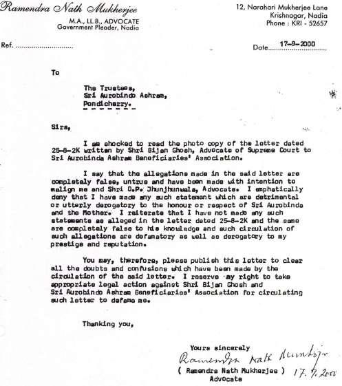 Ramendra Nath Mukherjee's letter Reg. Bijon Ghosh