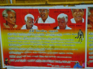 Anti-Ashram poster