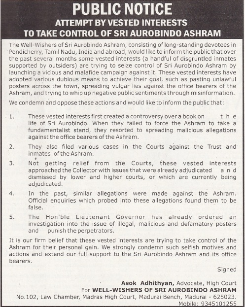 Vested Interests against Sri Aurobindo Ashram-The Hindu, Sat 3 Aug 2013, p 3