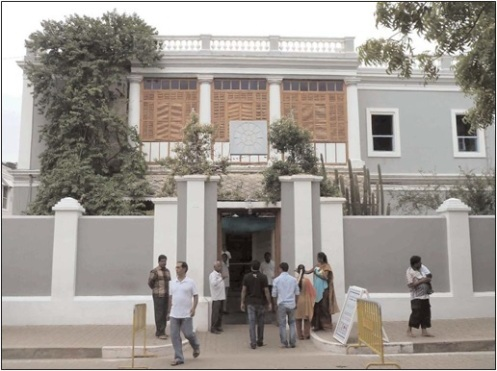 The entrance of the Sri Aurobindo Ashram