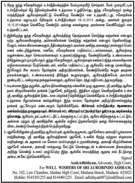 Dinamalar E-paper dated 07 01 2015-2